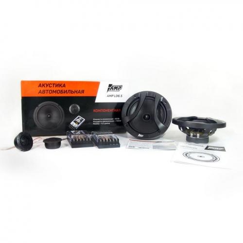 AMP LD 6.5 автоакустика