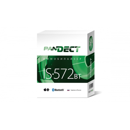 Pandect IS-572BT иммобилайзер