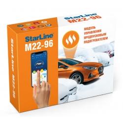 Starline M22-96 GSM-модуль для Webasto