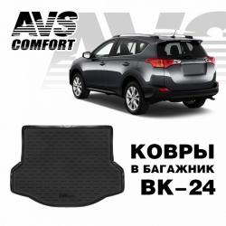 AVS BK-24 ковер в багажник 3D Toyota RAV4 2013-