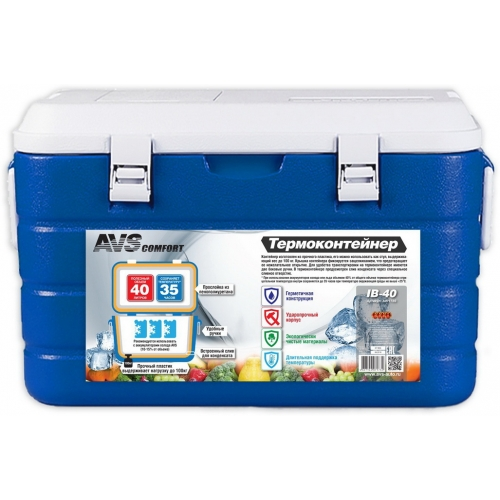 AVS IB-40 термоконтейнер