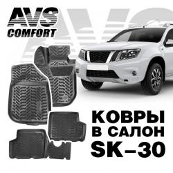 AVS SK-30 ковры в салон 3D Nissan Terrano 2WD 2014-