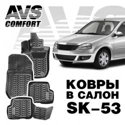 AVS SK-53 ковры в салон 3D Renault Logan I (2006-2014)4 предм.