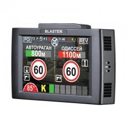 Intego Blaster видеорегистратор с радар-детектором