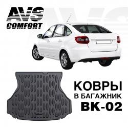 AVS BK-02 ковер в багажник 3D Lada Granta LB 2014-