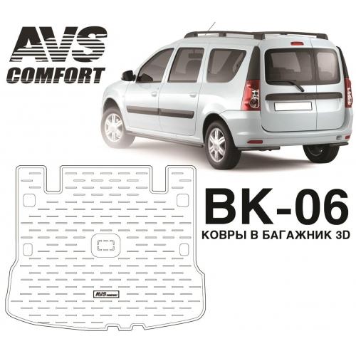 AVS BK-06 ковер в багажник 3D Lada Largus 2012-