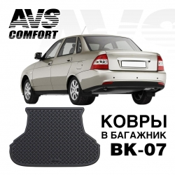 AVS BK-07 ковер в багажник 3D Lada Priora SD/WАG