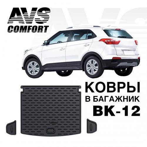 AVS BK-12 ковер в багажник 3D Hyundai Creta 2016-