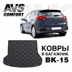 AVS BK-15 ковёр в багажник 3D Kia Ceed HB (2012-) (кроме Luxe)