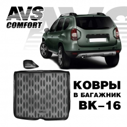 AVS BK-16 ковёр в багажник 3D Renault Duster 4WD (2011-) (1 карман)