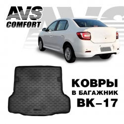 AVS BK-17 ковер в багажник 3D Renault Logan II 2014-