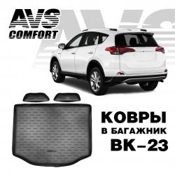 AVS BK-23 ковер в багажник 3D Toyota RAV4 2013-
