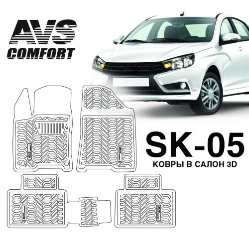 AVS SK-05 ковры в салон 3D Lada Vesta (2015-) 4 предм.