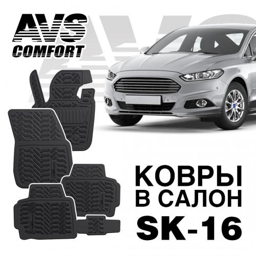 AVS SK-16 ковры в салон 3D Ford Mondeo SD 2015-