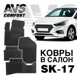 AVS SK-17 ковры в салон 3D Hyundai Solaris 2010-