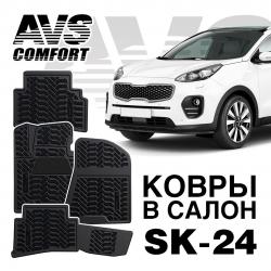 AVS SK-24 ковры в салон 3D Kia Sportage IV 2016-