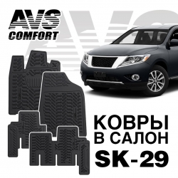 AVS SK-29 ковры в салон 3D Nissan Pathfinder R52 2014-