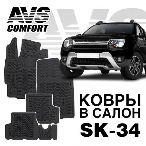 AVS SK-33 ковры в салон 3D Renault Duster 4WD 2011-15