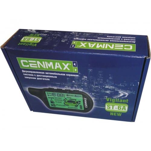 Cenmax Vigilant ST-6А