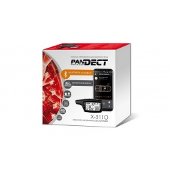 Pandect X-3110 автосигнализация