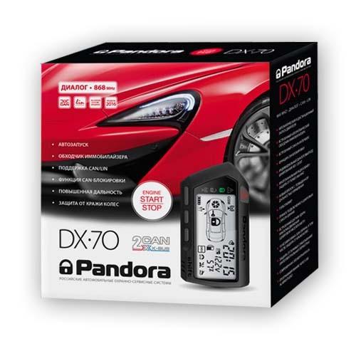 Pandora DX 70 автосигнализация