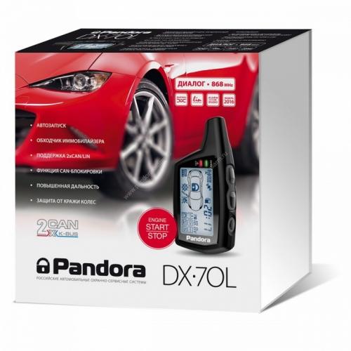 Pandora DX 70L автосигнализация