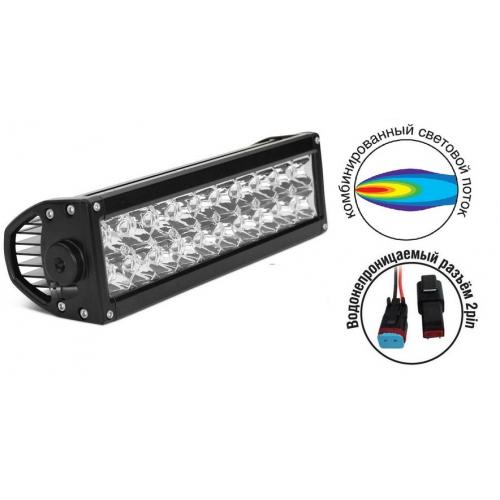 AVS Light CL-1615B (60W) фара + провода WR-01
